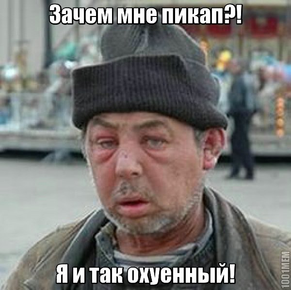 http://cs618123.vk.me/v618123923/1af40/s_GEPIpJO1Y.jpg