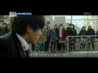 hwhy, 화이_괴물을 삼킨 아이, 2013,,,, 김윤석, 여진구, 조진웅