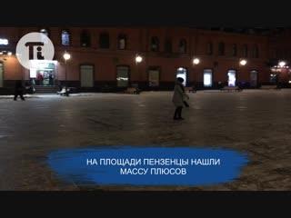 Каток на площади Ленина?