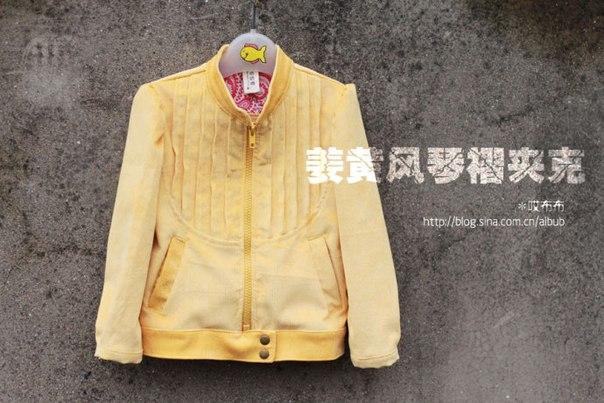 Шьем детскую курточку (9 фото) - картинка