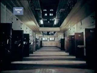 Самая страшная тюрьма СССР