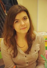 Наташа Хабарова