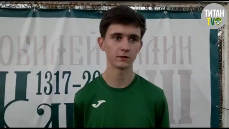 И. Перов после матча СШ - КДЮСШ (1-6)