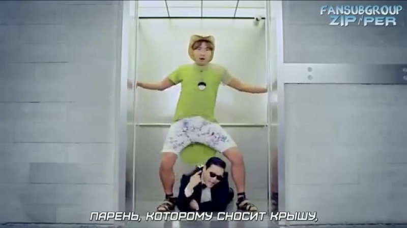 Psy Oppa Gangnam Style убойный клип) корейский рэп с переводом