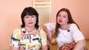 Закрытая школа магии Алены Полынь. 11 выпуск