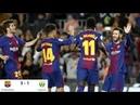 Season 2017/2018. FC Barcelona - CD Leganes - 3:1