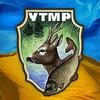 Рівненська обласна організація Українського това