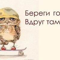 Леха Доронин, 19 марта 1999, Екатеринбург, id195609659