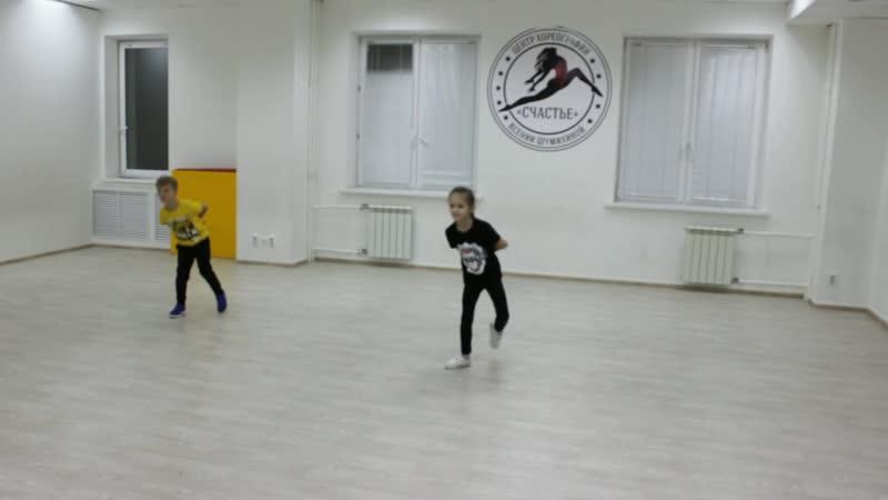 Видео-урок (I-полугодие: декабрь 2018г.) - филиал Червишевский, Уличный танец, гр.7-16