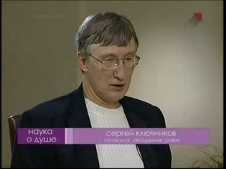 Сергей Ключников: как понять, что ты в замкнутом круге