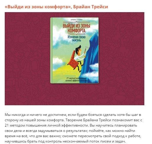 Фото №456258527 со страницы Каролины Романовой