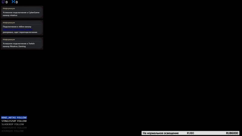 Битваполе 5 - Профилактические покатушки с dedом