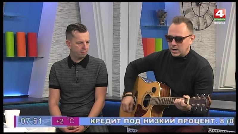 Гость Ранёхонько - гр. SKYNET - Иван и Вадим сделали большую презентацию новых треков и поделились большими планами :)