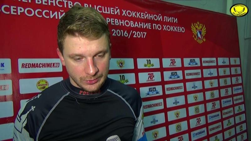 Интервью после матча Сарыарка - Южный Урал