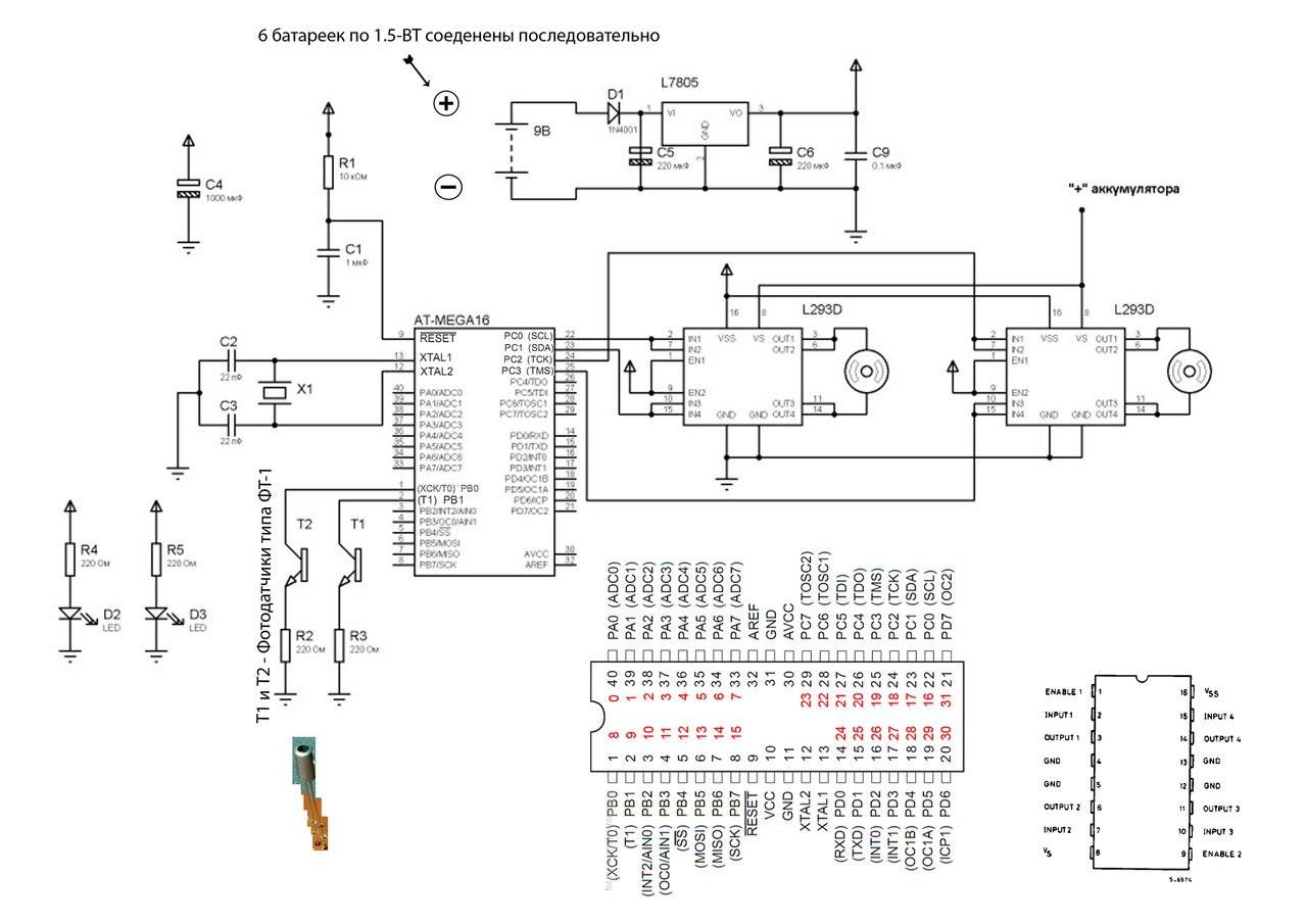 Управление роботом схема