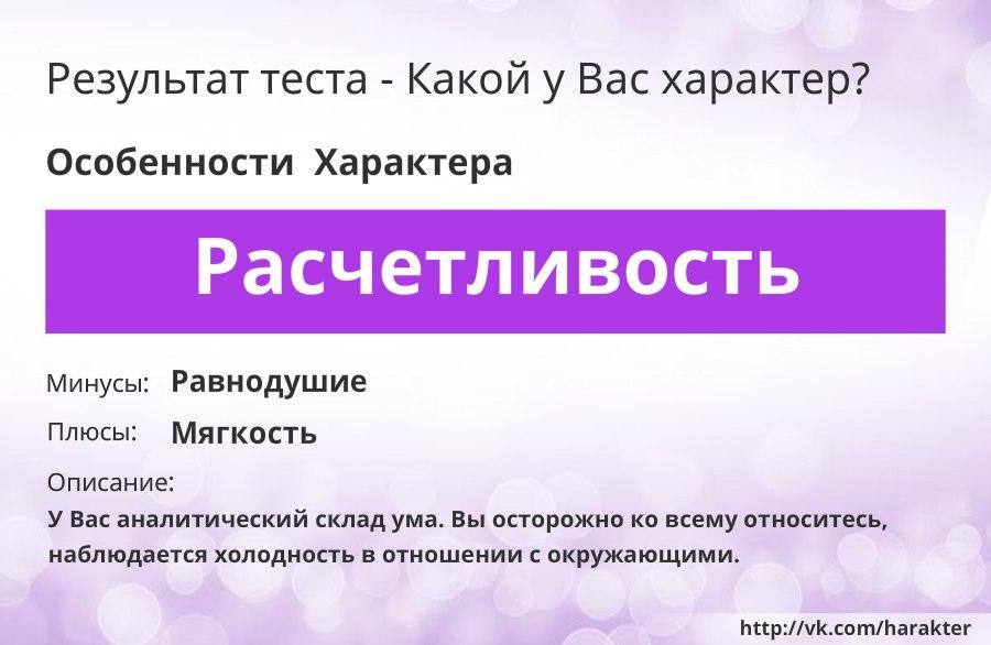 https://pp.vk.me/c616018/v616018603/12bea/G-RKr_Y4_ss.jpg