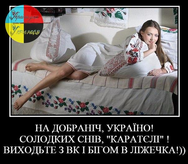 СБУ задержала двух своих сотрудников на взятке в 350 тыс. грн в Донецкой области - Цензор.НЕТ 3250