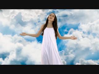Виолетта Венсер - Ангелы Сходят С Небес Премьера клипа