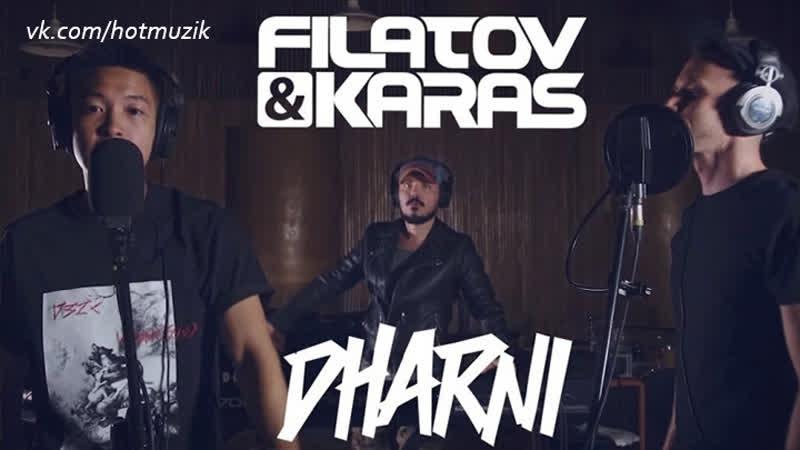 Filatov Karas x Dharni - Highway (Beatbox Live Edition)