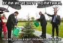 Александр Конев фото #3