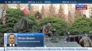 Новости на Россия 24 • Молдавские социалисты не допустят демонстрации техники НАТО в День Победы