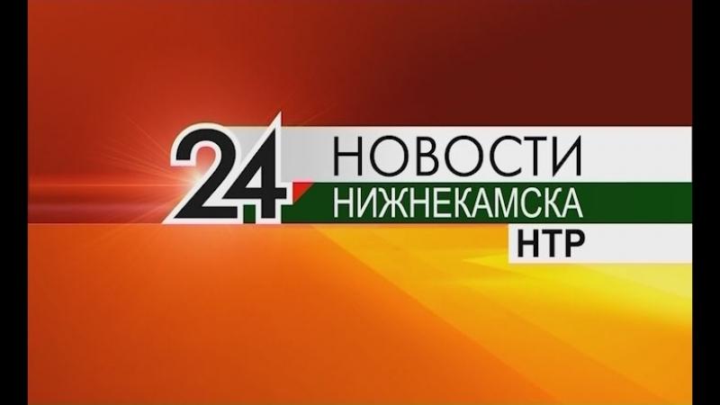 Анонс выпуска новостей / 23.04.2018