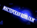 бюджетный жк телевизор за 2294 рубля (бомж тв)