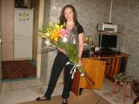 Наталья Леонтьева, 20 декабря 1993, Мурманск, id175142414