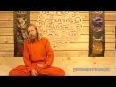 Почему человек мочится перед казнью. Ачарья Садананда Авадхута