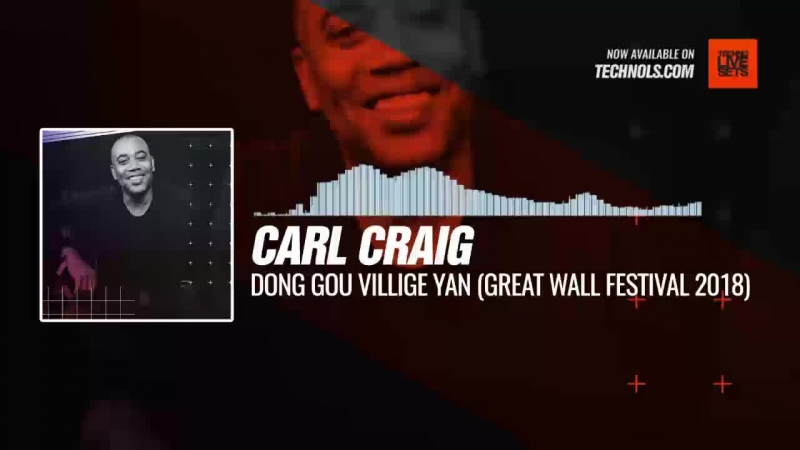 Techno music with Carl Craig - Great Wall Festival 2018 (Dong Gou Villige Yan) Periscope