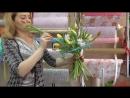 Флористика !Букет цветов! Собираем весенний букет на каркасе! Floristics ! Bouquet of flowers
