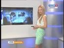 15 08 2014 UTRO seredina chasa RTC