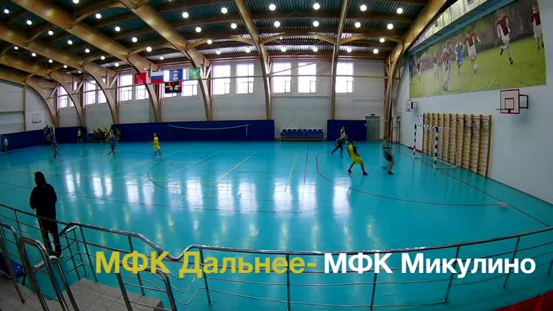 МФК Дальнее МФК Микулино 8 2 январь 2018