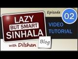 Учим Сингальский язык - Урок 2 -Полный урок (Представиться при знакомстве)