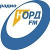 Норд-FM