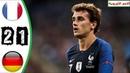 Griezmann 2 Goals , France 2 - 1 Alllemagne! All Gоals Extеndеd Hіghlіghts France vs Germany
