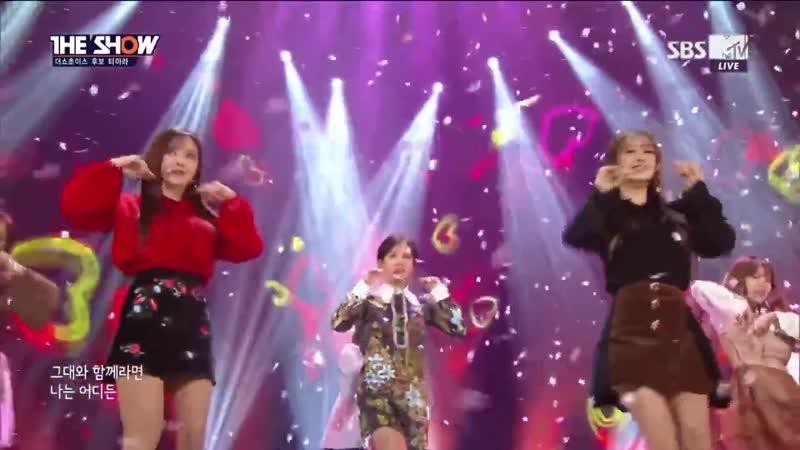 161122 T-ARA - TIAMO @ SBS The Show