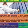 Безвоздушная покраска в Новосибирске