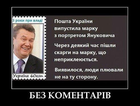 На встрече в Минске не будут обсуждать федерализацию Украины, - экс-посол в США - Цензор.НЕТ 8442