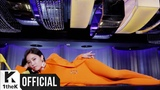 [Teaser 2] Hyomin(효민) _ MANGO