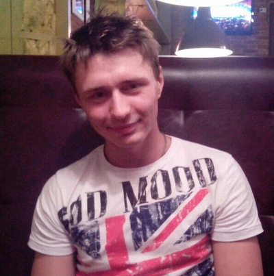 Александр Гончаров, 10 июня , Таганрог, id45577221
