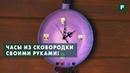 Мастер-класс креативные настенные часы из сковородки своими руками FORUMHOUSE