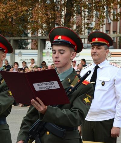 Андрей Архипов, 1 ноября 1995, Динская, id114923670