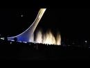 Поющие фонтаны в Олимпийском, Сочи