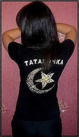 Картинки с надписью татарочка