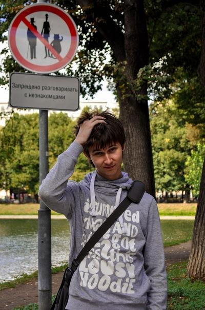 Владислав Танков, 19 августа , Тверь, id43009724