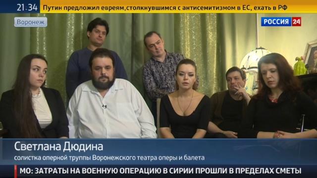 Новости на Россия 24 • Воронежский театр оперы и балета: противостояние труппы и худрука