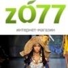 Мультибрендовый интернет-магазин z077