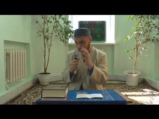 Любовь к Аллаhу (часть 18) - Устаз Дауд Аль-Ханафий.mp4