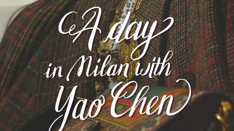 A day in Milan with Yao Chen